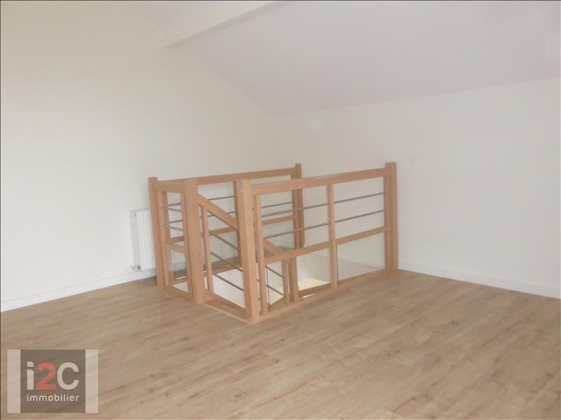 Alquiler  apartamento Chevry 1820€ CC - Fotografía 7