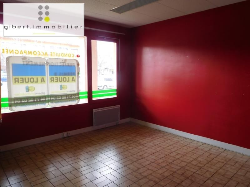 Location local commercial Chadrac 375€ HT/HC - Photo 4