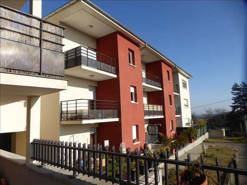 Location appartement Valencin 740€ CC - Photo 10