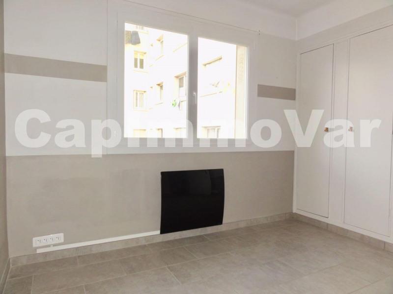 Vente appartement Toulon 121000€ - Photo 5