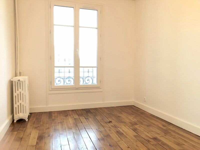 Location appartement Paris 19ème 1581€ CC - Photo 2