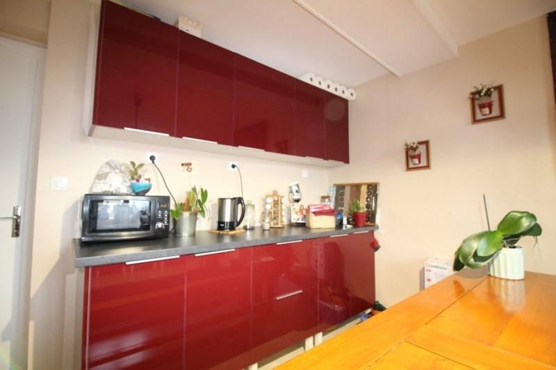 Vente maison / villa La tour du pin 109900€ - Photo 1