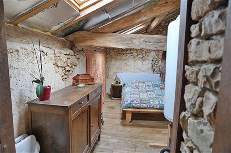 Vente maison / villa Civray 60000€ - Photo 8