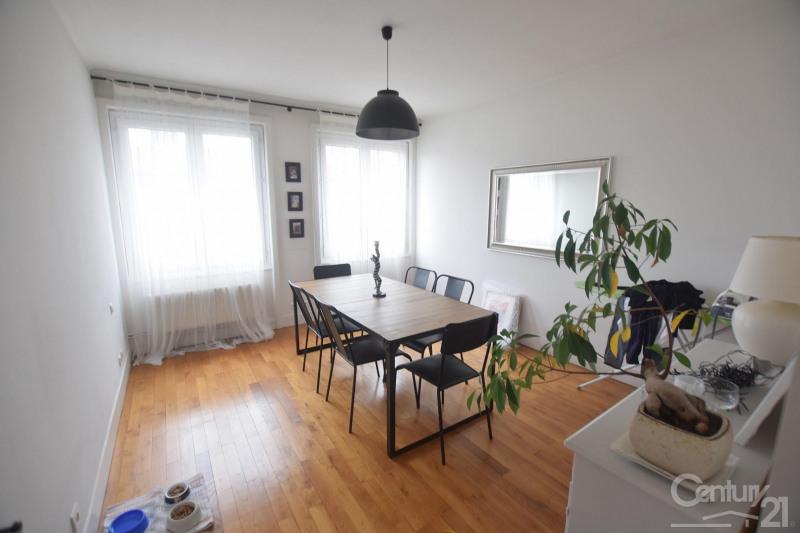 Vente appartement Givors 150000€ - Photo 1