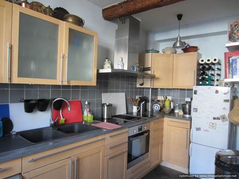 Vente maison / villa Castelnaudary 183600€ - Photo 5