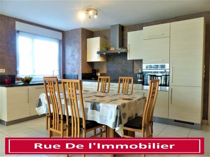 Vente appartement Weitbruch 220000€ - Photo 2