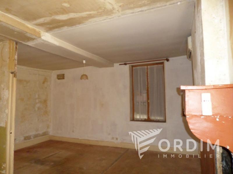 Vente maison / villa Cosne cours sur loire 49000€ - Photo 5