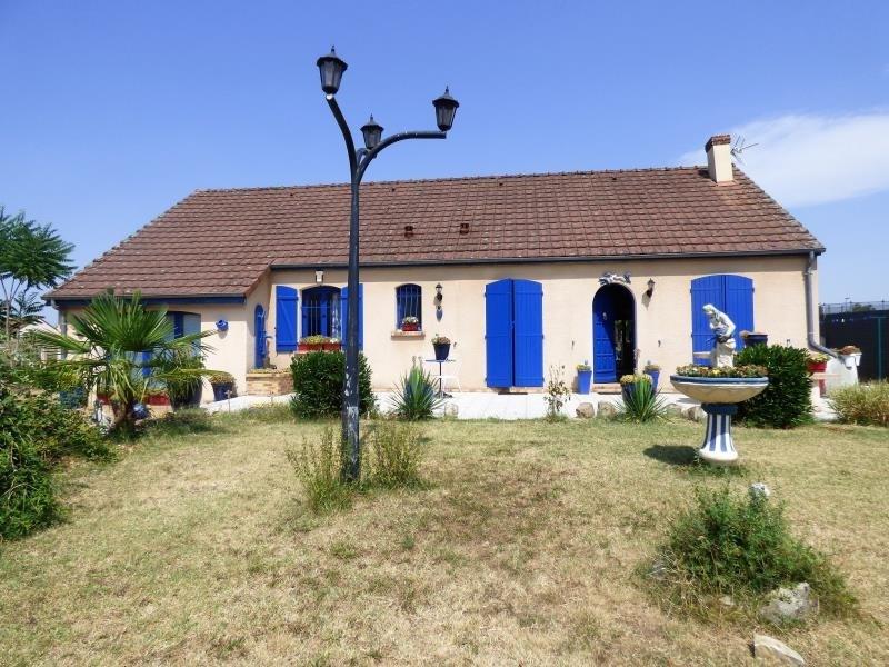 Venta  casa Avermes 231000€ - Fotografía 1