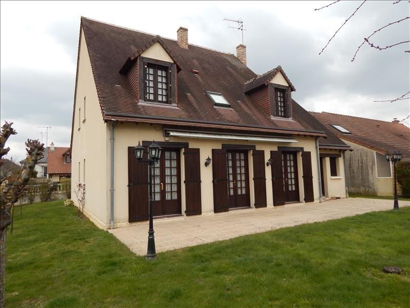 Vente maison / villa Vendôme 260000€ - Photo 7