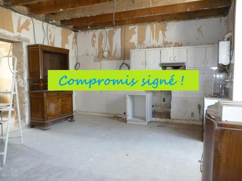 Vente appartement Douarnenez 95000€ - Photo 1