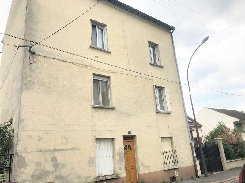 Revenda apartamento Argenteuil 82000€ - Fotografia 1