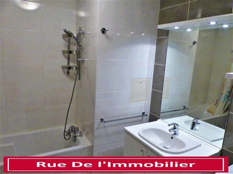 Vente appartement Haguenau 220000€ - Photo 4