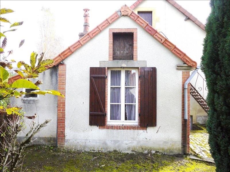 Vente maison / villa Ygrande 58300€ - Photo 1