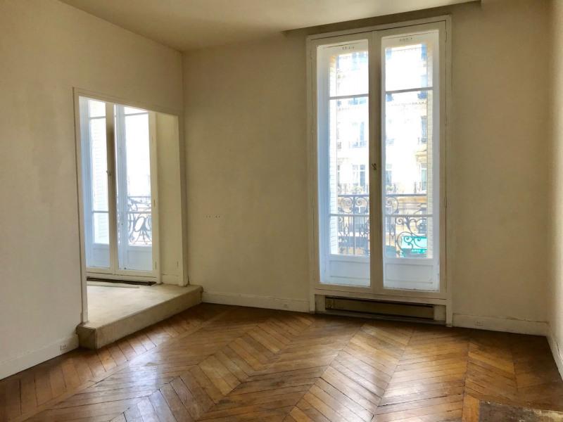 Vente appartement Paris 5ème 636000€ - Photo 5