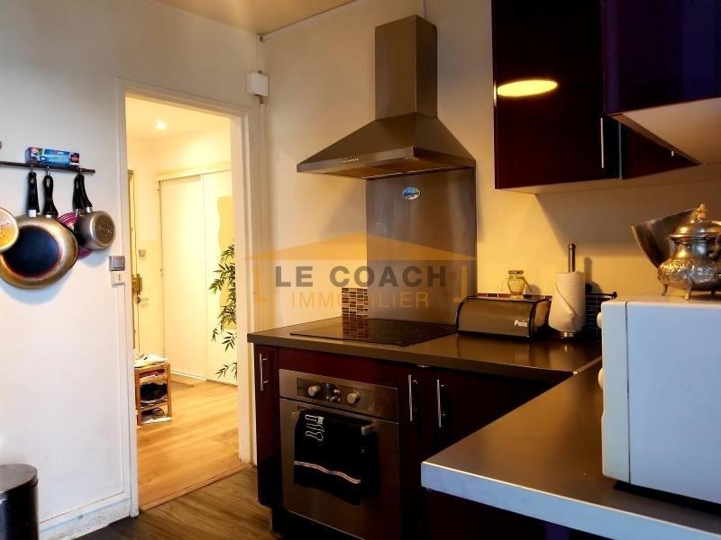 Vente appartement Gagny 195000€ - Photo 5
