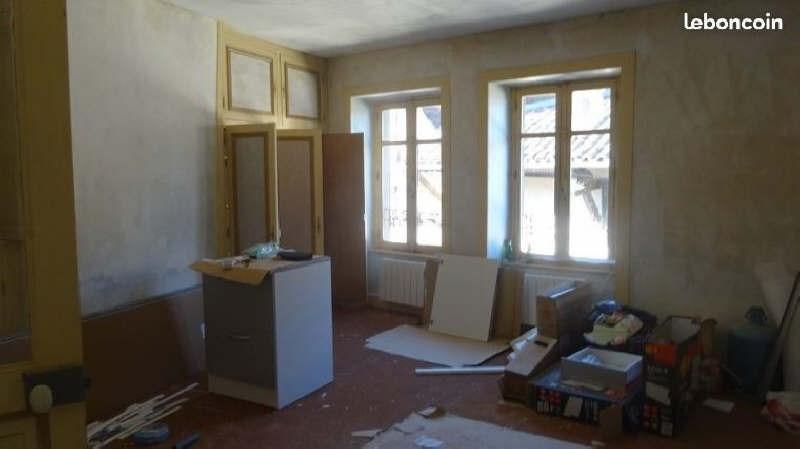 Sale building St leonard de noblat 50000€ - Picture 10