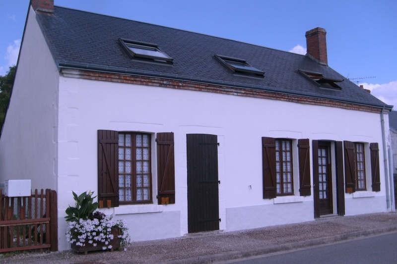 Sale house / villa Jars 69000€ - Picture 2