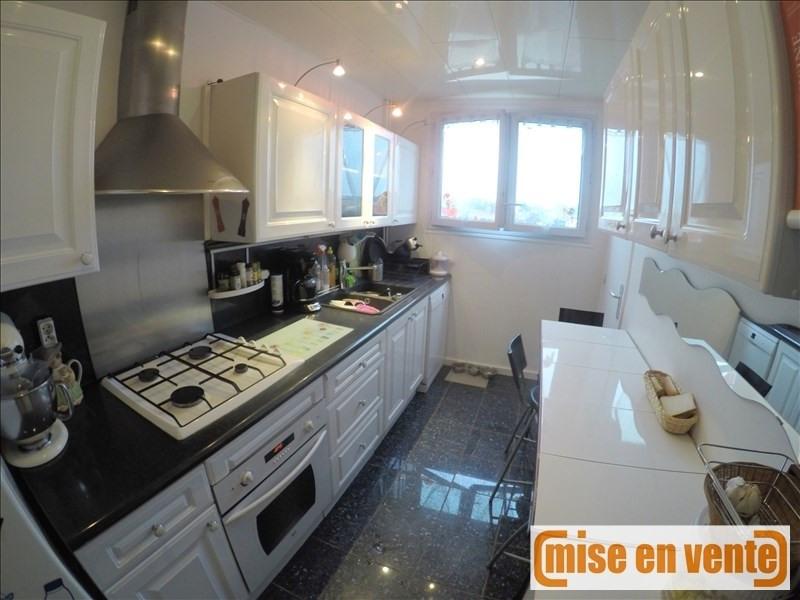 出售 公寓 Champigny-sur-marne 199000€ - 照片 1