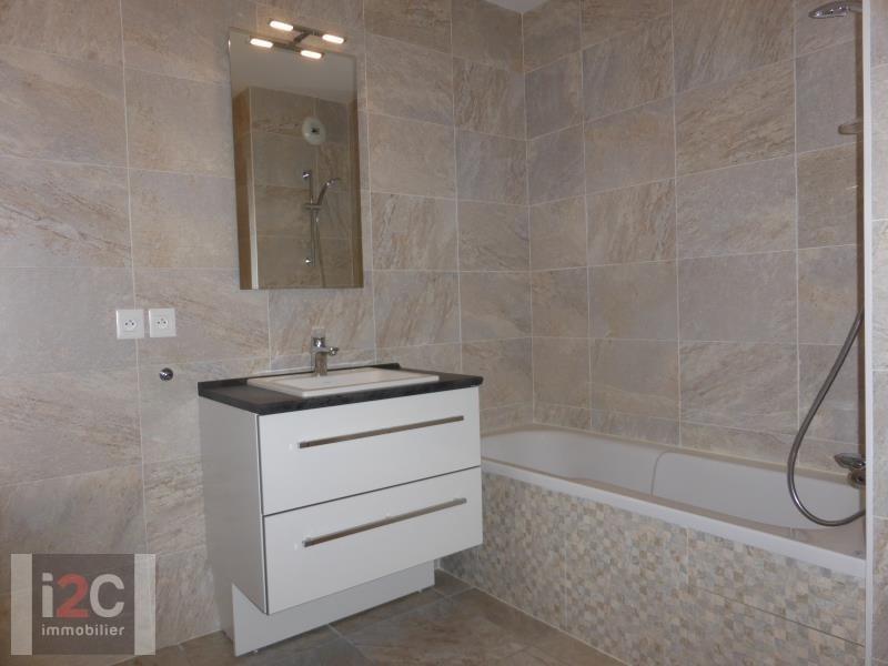 Affitto appartamento Ferney voltaire 1162€ CC - Fotografia 5