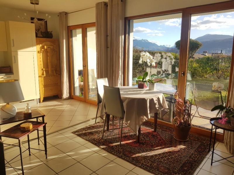 Vendita appartamento Annecy le vieux 450000€ - Fotografia 1