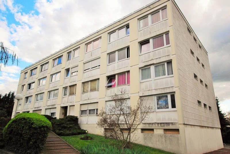 Vente appartement Argenteuil 125000€ - Photo 5