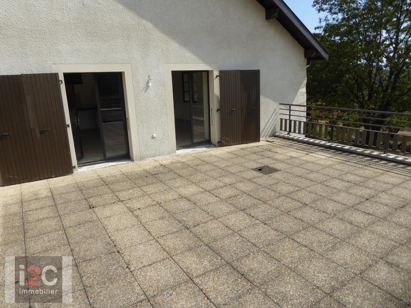 Vendita appartamento Vesancy 535000€ - Fotografia 8