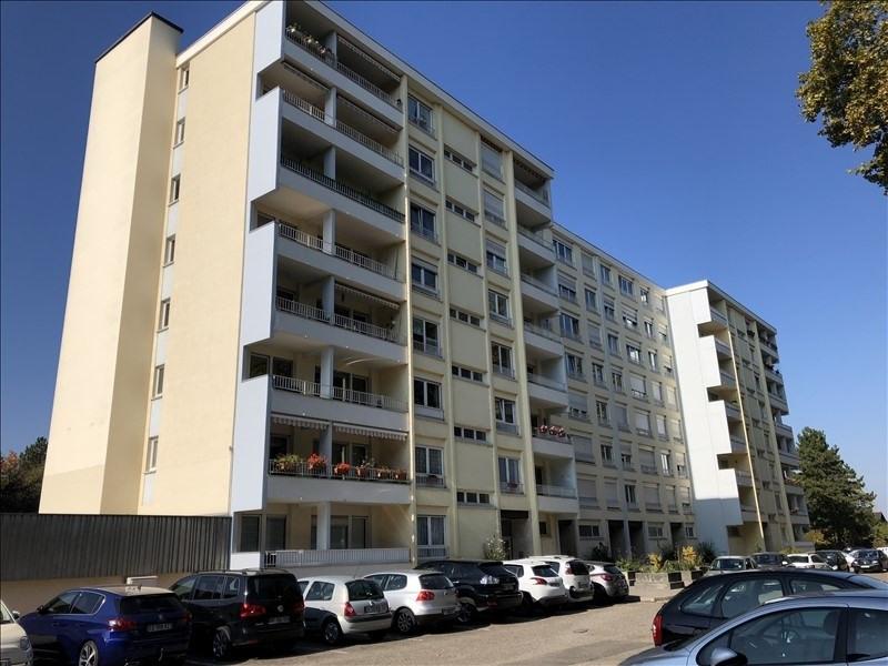 Rental apartment Illkirch graffenstaden 611€ CC - Picture 1