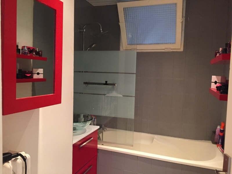 Vente appartement Le havre 118000€ - Photo 5