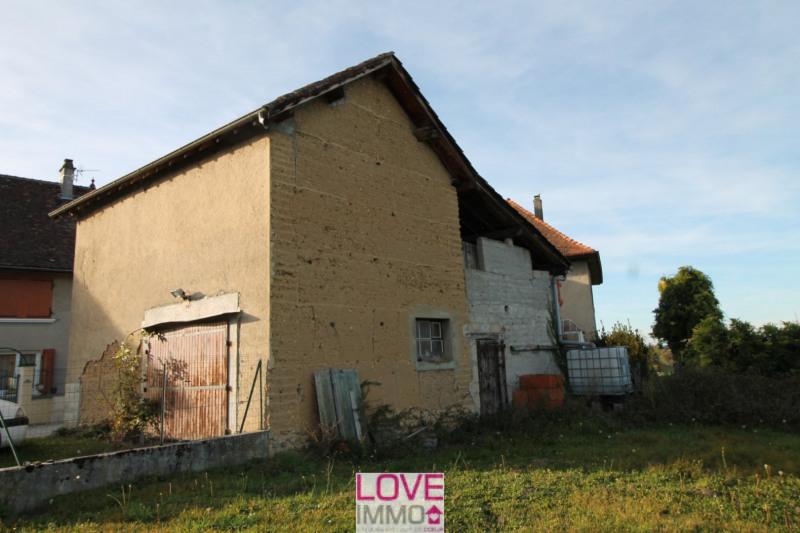 Vente maison / villa Les abrets 59000€ - Photo 2