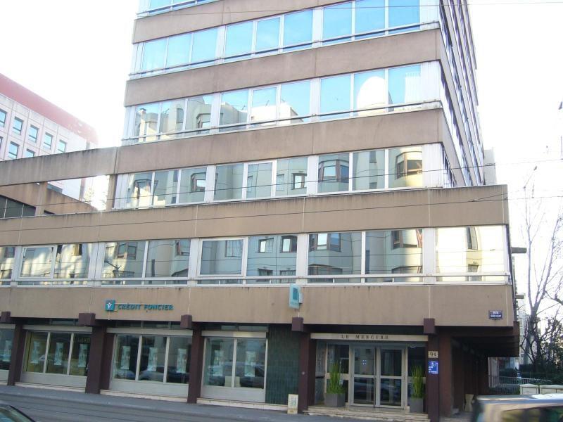 Location boutique Lyon 3ème 2042€ CC - Photo 1