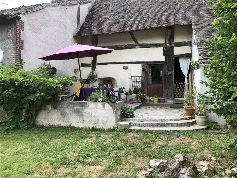 Vente maison / villa Septfonds 96 300€ - Photo 1