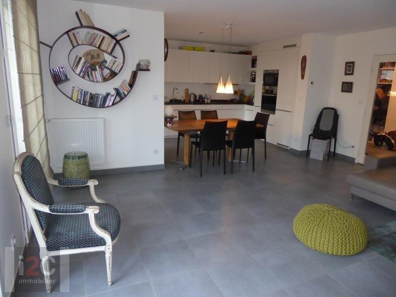 Vendita appartamento Divonne les bains 525000€ - Fotografia 1
