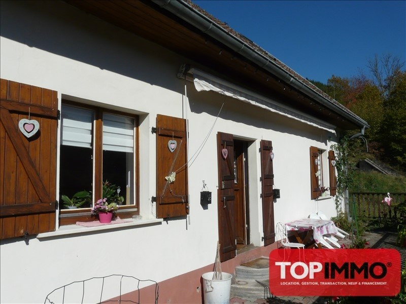 Sale house / villa Urbes 109500€ - Picture 1