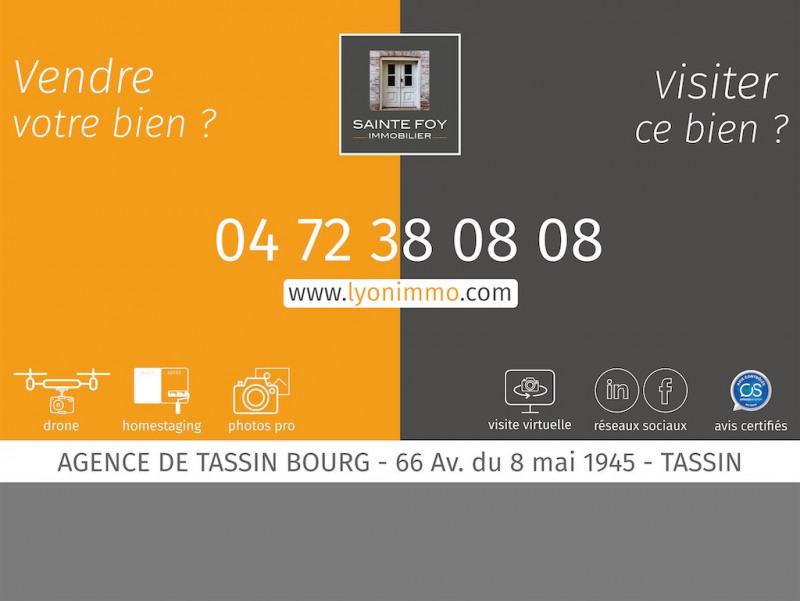 Produit d'investissement appartement Lyon 4ème 199280€ - Photo 5