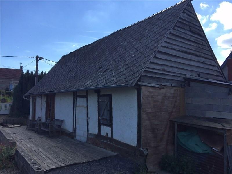 Vente maison / villa Noyon 72000€ - Photo 1