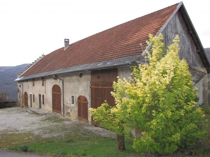 Venta  casa Crempigny bonneguete 357000€ - Fotografía 1