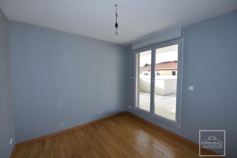 Rental apartment Limonest 1140€ CC - Picture 13