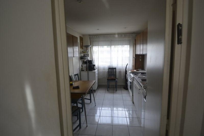 Vente appartement Villeurbanne 289000€ - Photo 1