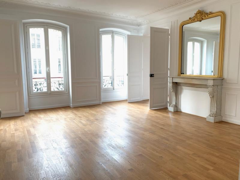 Location appartement Paris 2ème 3780€ CC - Photo 1