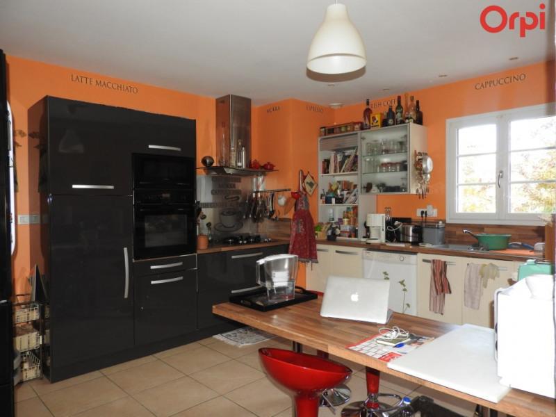 Vente maison / villa Meursac 279800€ - Photo 3