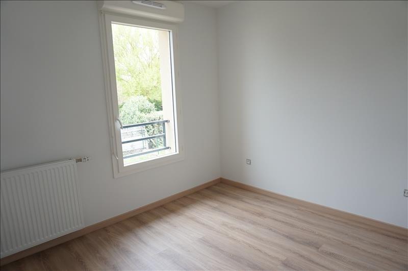 Vente maison / villa Cugnaux 250000€ - Photo 5