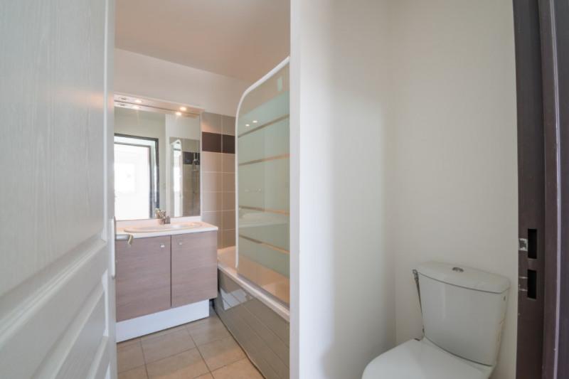 Location appartement Saint denis 550€ CC - Photo 4