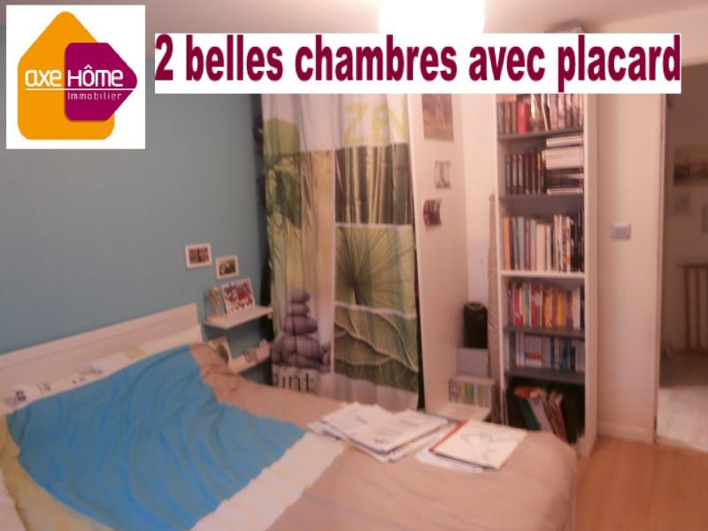 Vente appartement Saint sebastien sur loire 155000€ - Photo 2