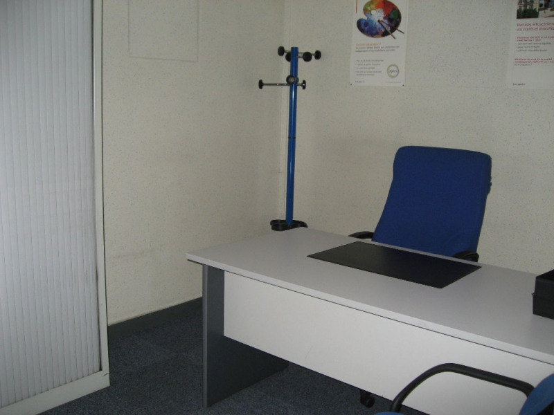 Rental office Limoges 960€ HC - Picture 3