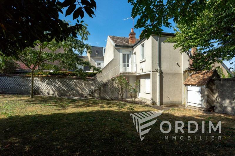Vente maison / villa Cosne cours sur loire 226800€ - Photo 2