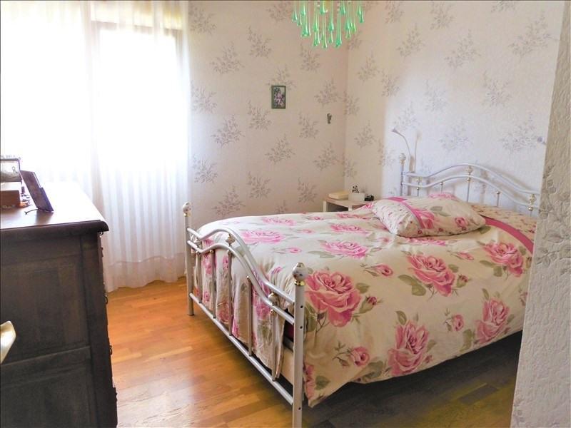 Vente appartement Toulouse 241500€ - Photo 5