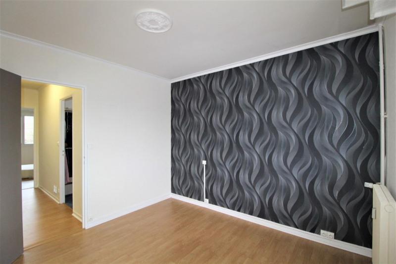 Vente appartement Limoges 135000€ - Photo 4