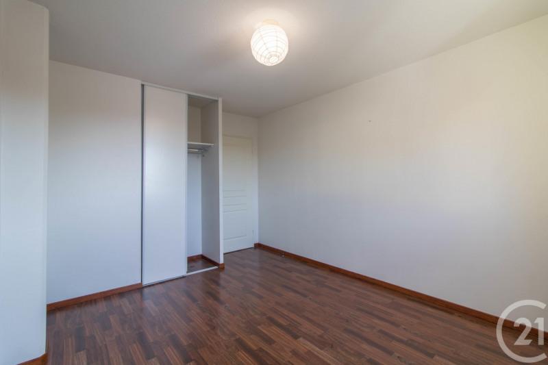 Vente appartement Toulouse 237500€ - Photo 5