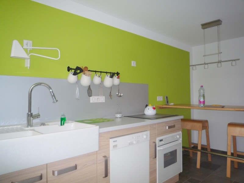 Vente de prestige maison / villa Galfingue 345000€ - Photo 10