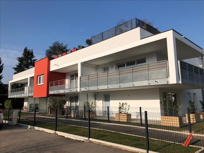 Vermietung wohnung Mittelhausbergen 422€ CC - Fotografie 5